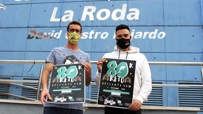 La piscina de La Roda acoge este sábado el quinto reto '80 km contra la ELA'